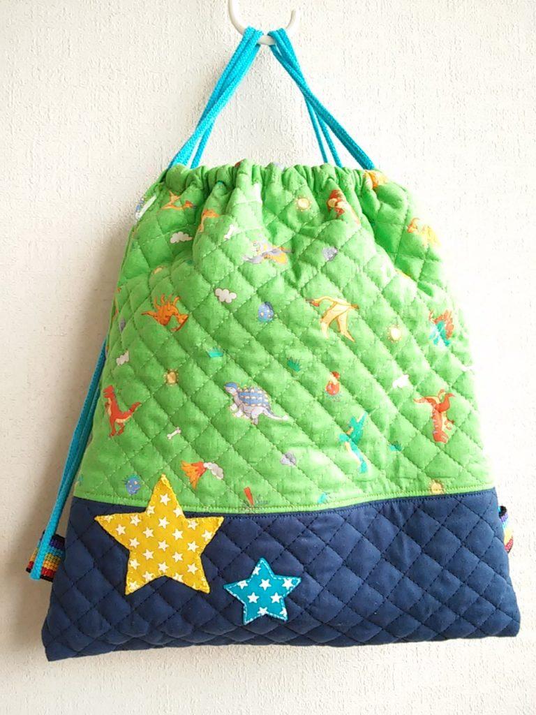 星刺繍入体操服袋