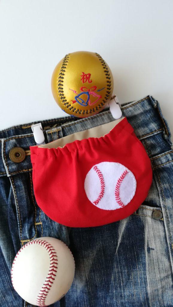 野球ボール刺繍移動ポケット