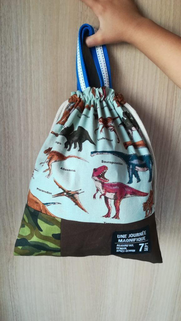 恐竜柄体操服袋