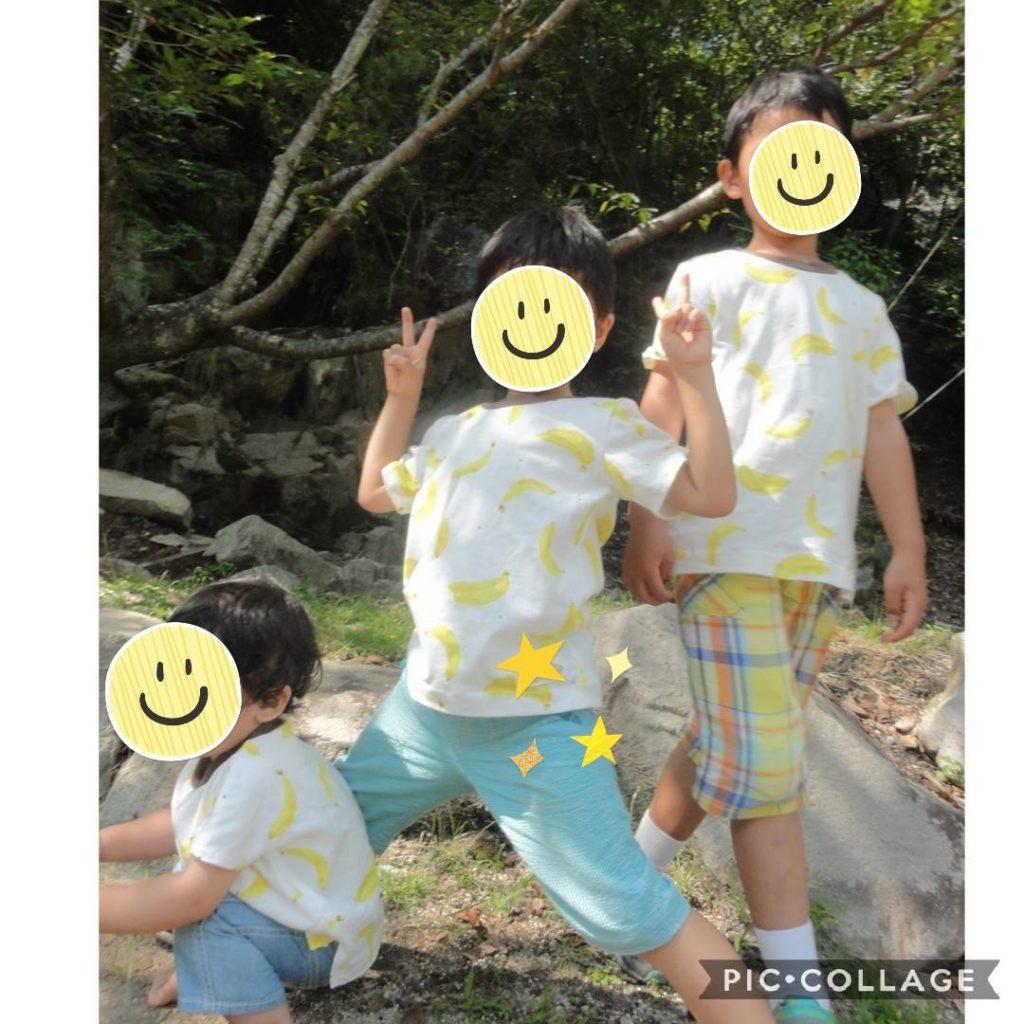 三兄弟 おそろい バナナTシャツ